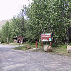 Eagle Trail State Recreation Site